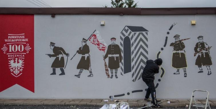 Kolejny mural powstaje w Adamowie